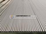 不锈钢石油化工装备用管