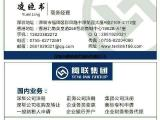提供香港公司注册服务,可一天出证