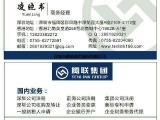 提供香港律师公证,资信证明和审计报告服务