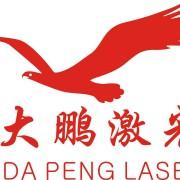 深圳市大鹏激光科技有限公司中山分公司的形象照片