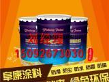 肥城环氧富锌底漆厂家批发价格
