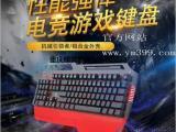 重庆缘共梦厂家直销虹龙k700机械键盘防水防尘有质量保证