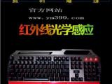 缘梦科技低价销售虹龙k700极光轴键盘纳米涂层方便清洗