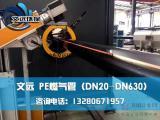 烟台PE燃气管厂家推荐,烟台PE燃气管生产厂家