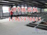 泉州钢结构夹层板厂家直销-复式阁楼板安全环保