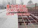 郑州25mm钢结构楼层板-复式夹层板批发零售