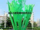 城市不锈钢雕塑园林景观雕塑公司户外装饰性雕塑【伊甸园】