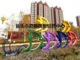 景观不锈钢雕塑园林景观雕塑公司城市雕塑【伊甸园】