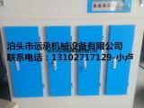 UV光解设备喷漆房汽车烤漆房废气塑料橡胶厂案例