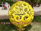 不锈钢镂空球雕塑不锈钢雕塑景观球公司【伊甸园】