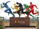 校园文化雕塑不锈钢雕塑公司校园不锈钢雕塑【伊甸园】