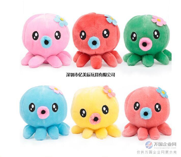 小公仔生产厂家定做可爱的八爪鱼宝宝毛绒玩具