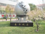 校园文化雕塑校园景观雕塑不锈钢雕塑公司校园不锈钢雕塑【伊甸园