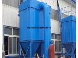 现货供应工业单机布袋脉冲除尘器 家具木器厂除尘脱硫环保设备