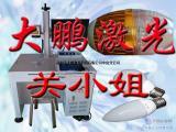 中山充电器外壳专业激光打标机