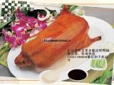 片皮烤鸭配方VS老北京片皮烤鸭加盟