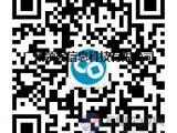 微信小程序开发-电商餐饮酒店小程序-分销小程序-广州微商来