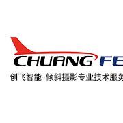 苏州创飞智能科技有限公司的形象照片