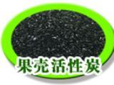 饮水机专用果壳活性炭销售厂家     河南晶科