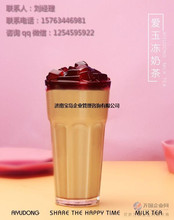 茶在集奶茶品牌加盟培训