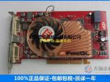 HP 显卡出售中404563-001 377846-002