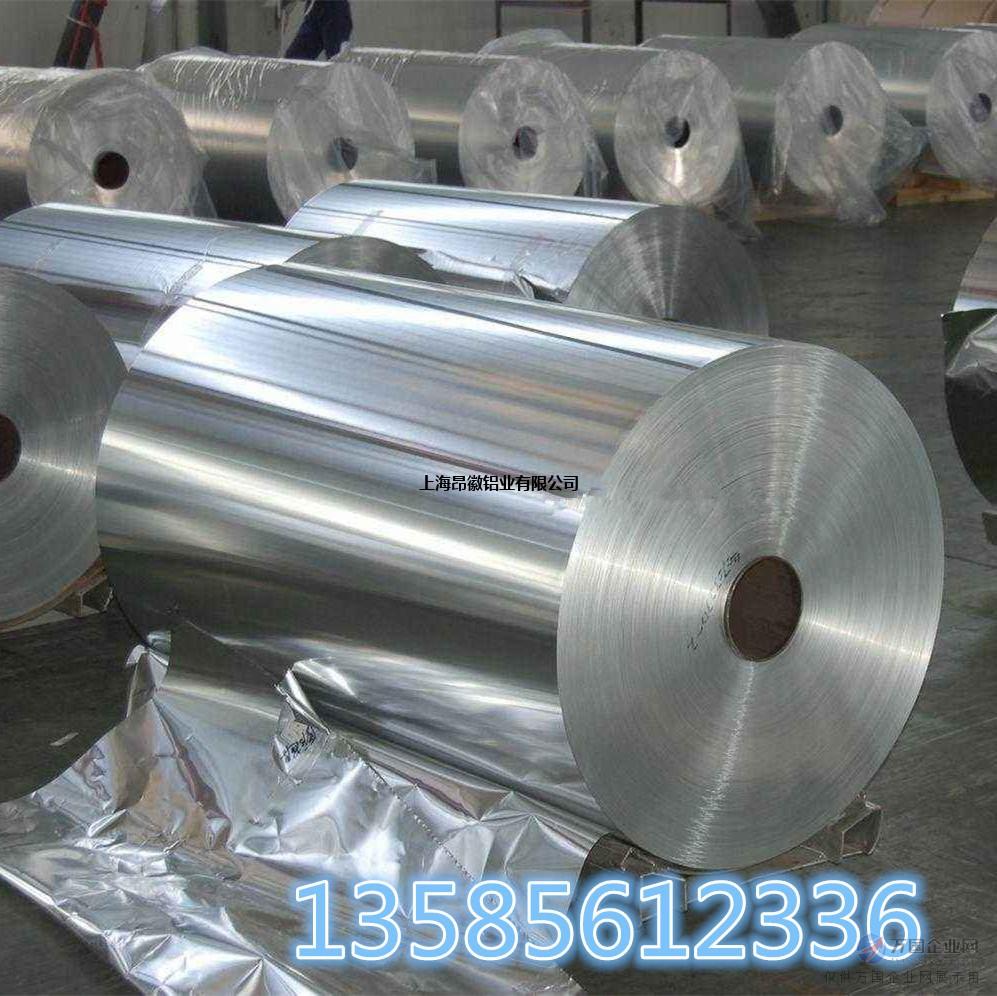 上海现货直销铝箔加工1060花纹铝板价格