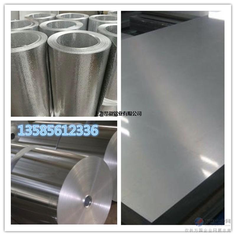 现货直销合金铝板3003中厚铝板6061切割