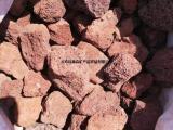 园艺火山石 烧烤火山石 滤料火山石天然红色火山石