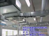 通风工程|正久暖通设备工程有限公司|不锈钢通风工程施工