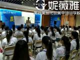 学经络找深圳妮薇雅洪光经络培训DIY实战班