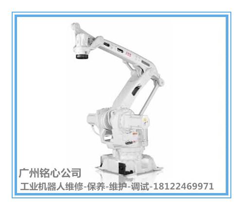 广州铭心自动化设备有限公司