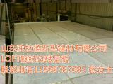 滁州市loft复式楼夹层板厂家