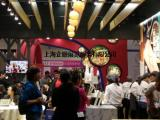 2018年上海品牌加盟连锁展