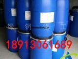 干湿摩擦牢度提升剂LT-229摩擦牢度增进剂