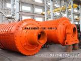 硅石球磨机更符合多功能、低能耗磨矿需求TMH61