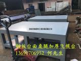 模具操作桌,钢板模具操作桌,铸铁模具操作桌生产厂家