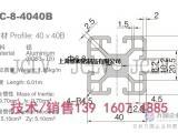 太阳能光伏板支架铝合金导轨型材 40*40光伏专用配件