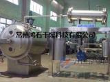 真空耙式干燥机/常州鸿石干燥sell/磷酸铁烘
