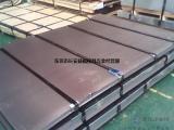 厂家直销SPHC宝钢机械结构用钢板