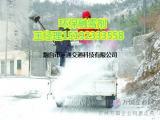 华通环保融雪剂的作用——走路不怕滑