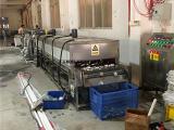 中山灯罩清洗机 12年灯头灯罩清洗烘干机厂家 脱脂除油清洗机