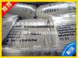 PBT德国巴斯夫B4406G6 阻燃V0:加纤30%