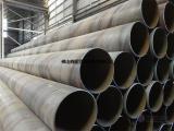 DN500供水螺旋钢管 量大从优