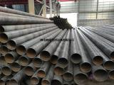 螺旋钢管厂家 现货特价供应