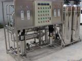 售水机,净水机,自动投币售水机,商用净水机,商用纯净水