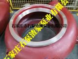泥浆泵,泥浆泵叶轮,泥浆泵护套