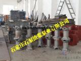 泥浆泵,泥浆泵轴承型号,泥浆泵厂家直销
