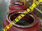 泥浆泵,泥浆泵蜗壳,泥浆泵价格实惠