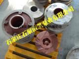 泥浆泵,泥浆泵配件,泥浆泵泵轴