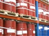 拜耳固化剂3100  拜耳水性固化剂3100 水性固化剂